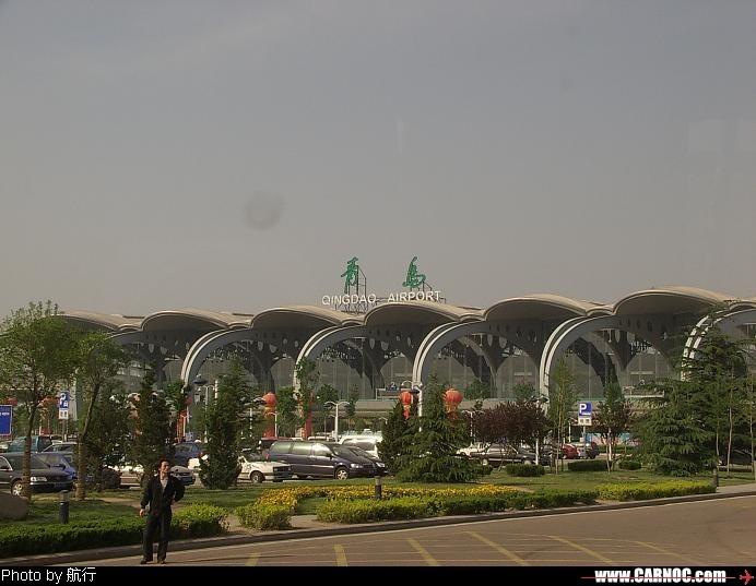Re:[原创]机场的候机地带---航站楼—国内(欢迎大家跟帖)    中国青岛流亭机场