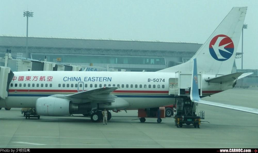 Re:迎七一,放杂图。嘿! BOEING 737-700 B-5074 中国南京禄口机场