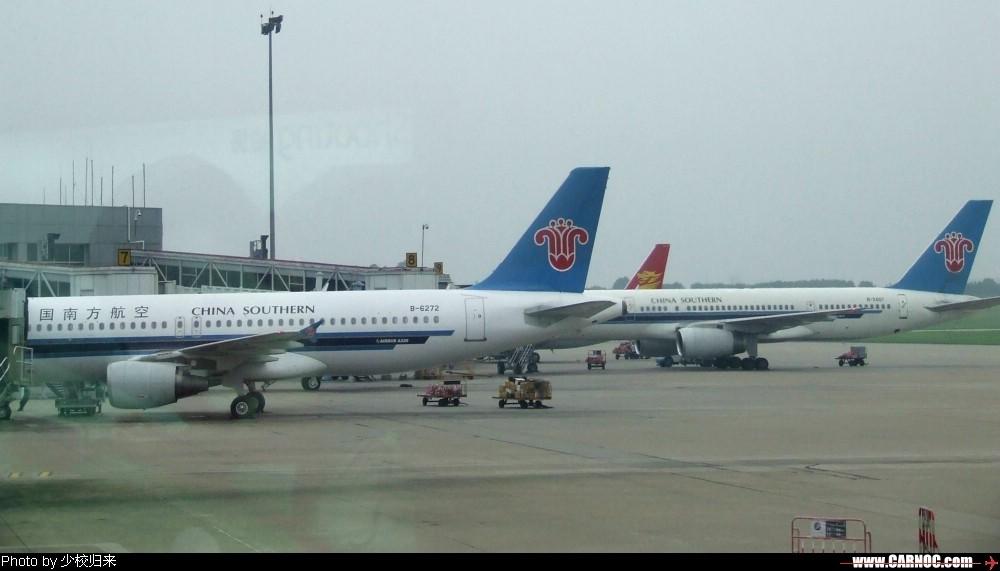 Re:[原创]迎七一,放杂图。嘿! AIRBUS A320-200 B-6272 中国长沙黄花机场