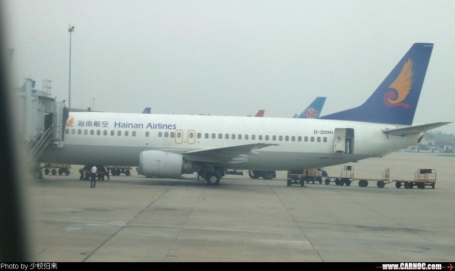 Re:[原创]迎七一,放杂图。嘿! BOEING 737-400 B-2990 中国长沙黄花机场