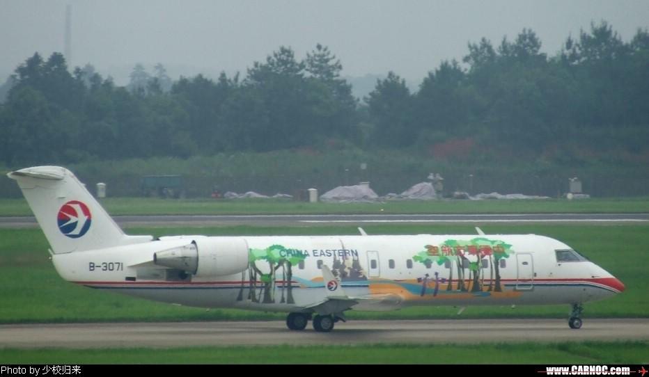 Re:[原创]迎七一,放杂图。嘿! BOMBARDIER (CANADAIR) CRJ-200ER B-3071 中国长沙黄花机场