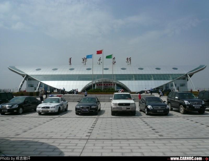 Re:[原创]机场的候机地带---航站楼—国内(欢迎大家跟帖)    China DONGSHENG