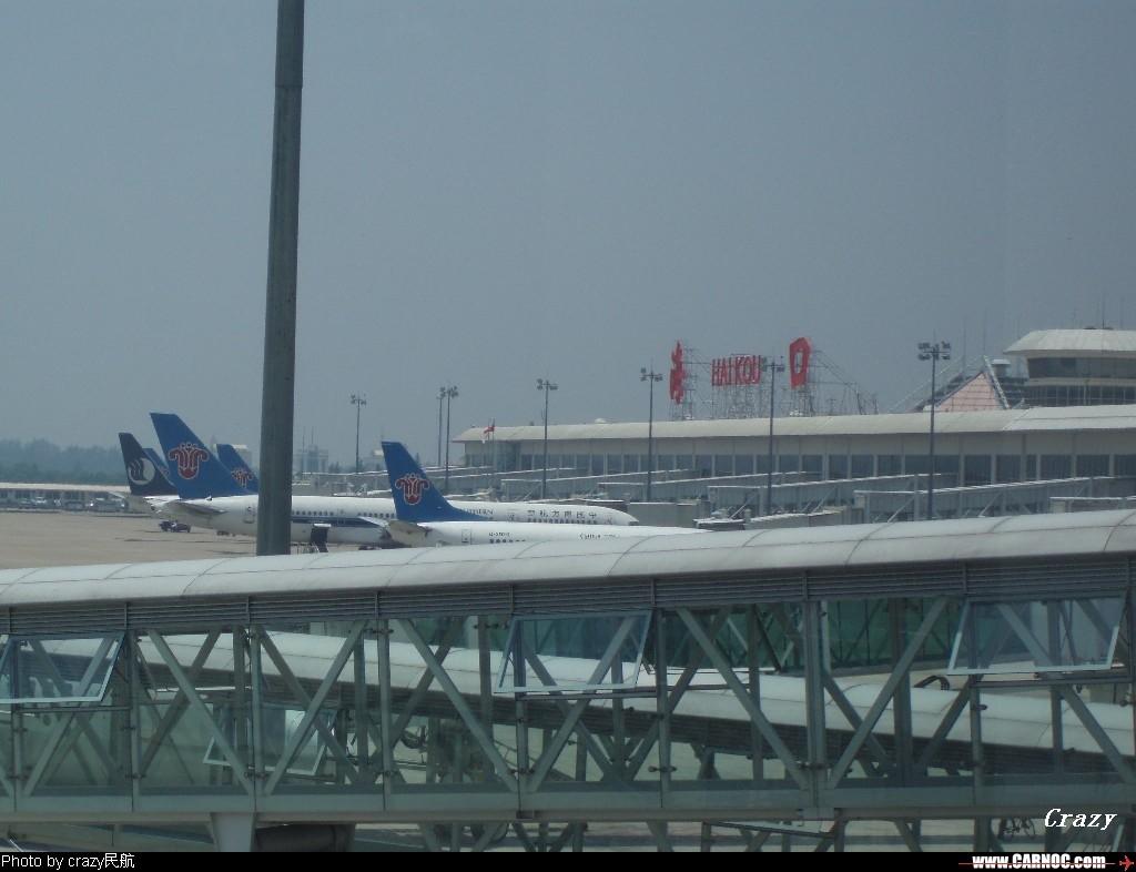 Re:[原创]机场的候机地带---航站楼—国内(欢迎大家跟帖)    中国海口美兰机场