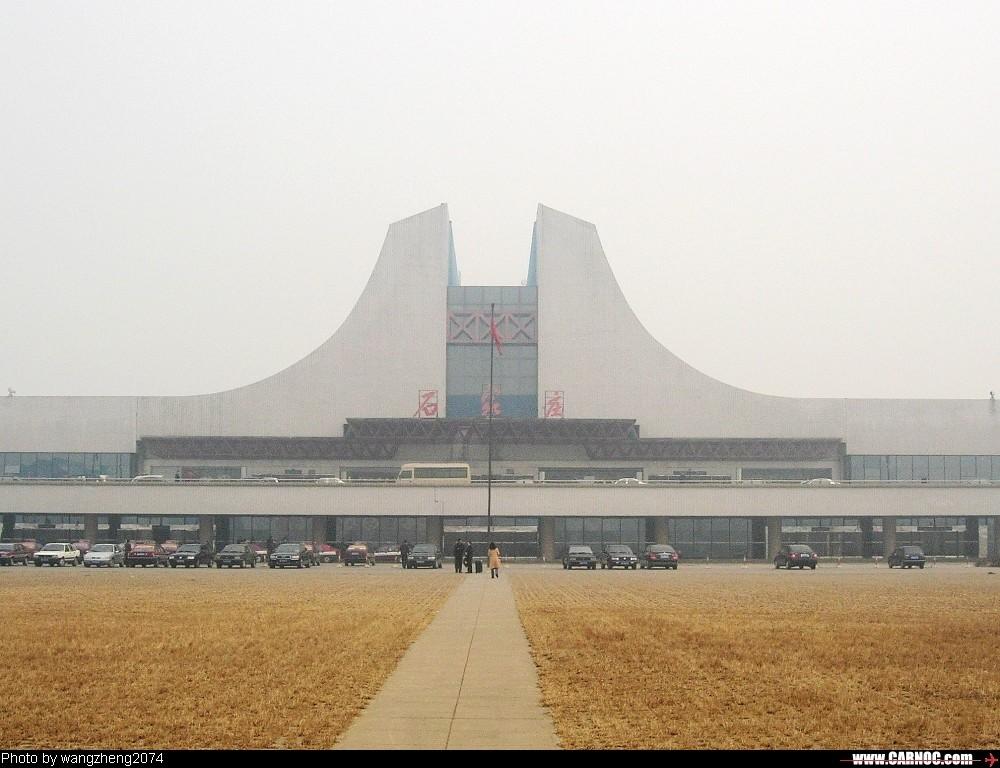 Re:[原创]机场的候机地带---航站楼—国内(欢迎大家跟帖)    中国石家庄正定机场
