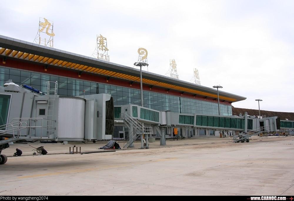 Re:[原创]机场的候机地带---航站楼—国内(欢迎大家跟帖)    中国九寨沟黄龙机场