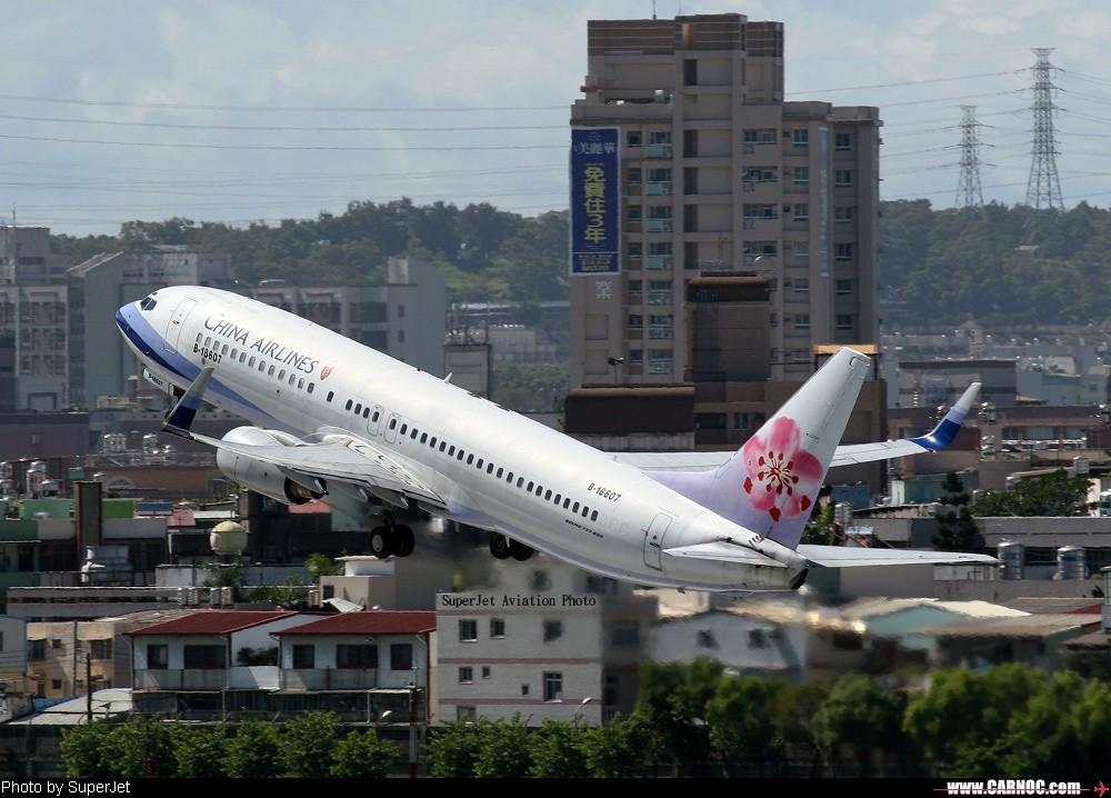 Re:航空迷的小天堂------>>----->>---->>台灣打狗機場 BOEING 737-800 B-18607 高雄小港機場