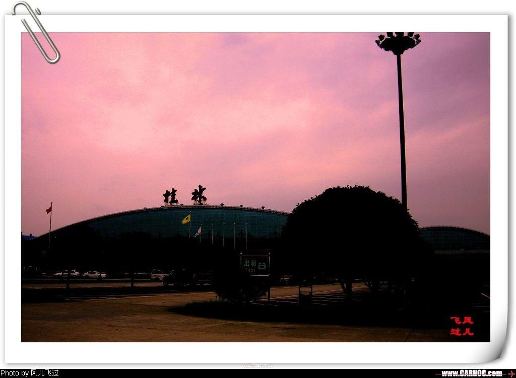 Re:[原创]机场的候机地带---航站楼—国内(欢迎大家跟帖)    中国桂林两江机场