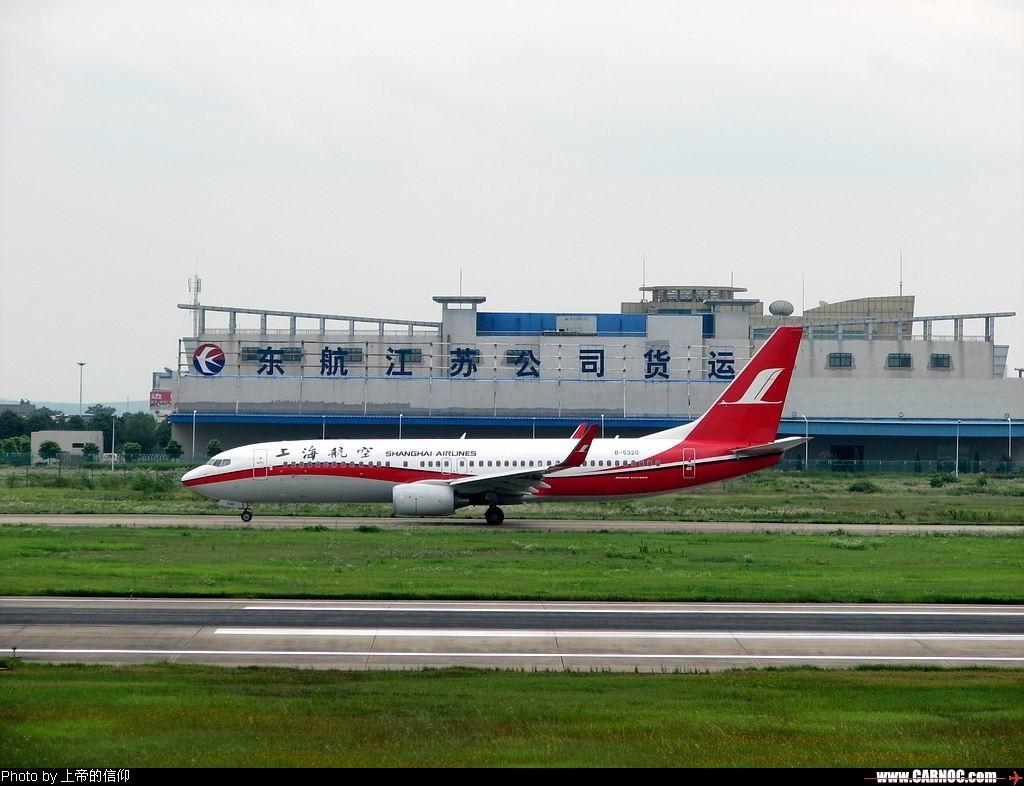 [原创]上航的738小翼,新装旧装齐聚NKG BOEING-BOEING 737-800 B-5320 NKG