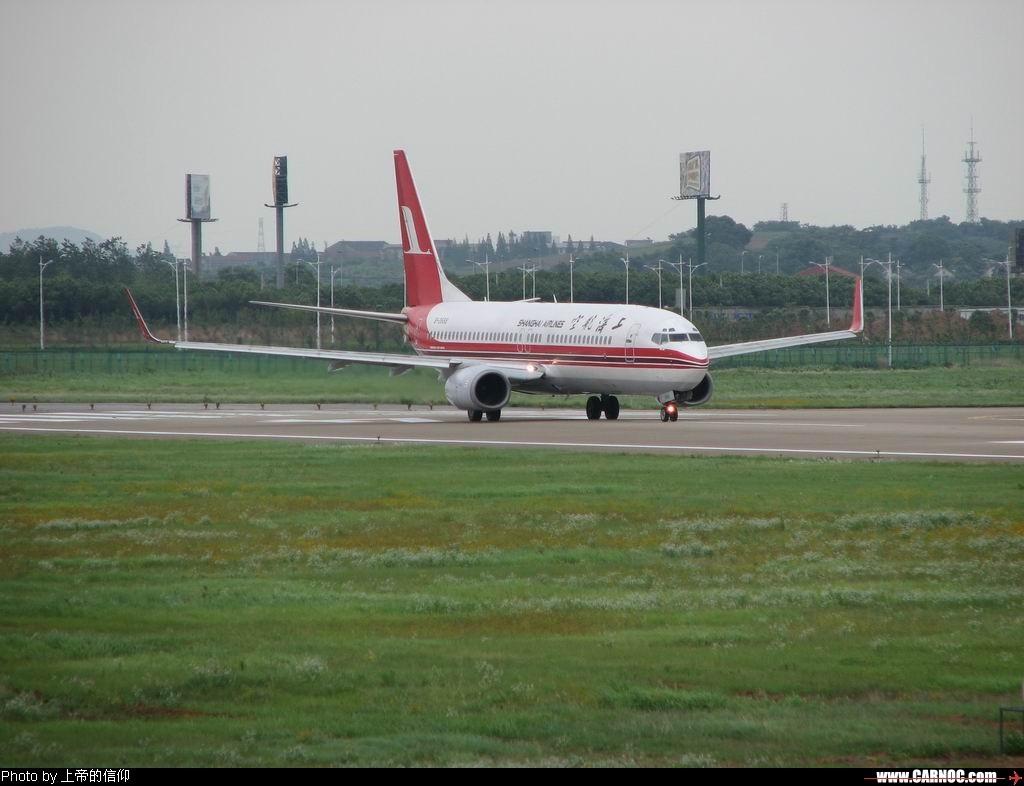 Re:[原创]上航的738小翼,新装旧装齐聚NKG BOEING-BOEING 737-800 B-2688 NKG