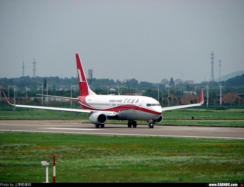 Re:[原创]上航的738小翼,新装旧装齐聚NKG BOEING-BOEING 737-800 B-5320 NKG