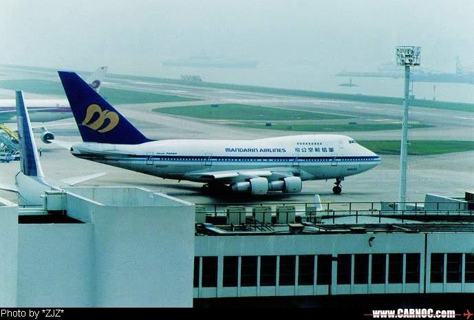 Re:[原创]驴儿呀,你慢些走!今天执行德黑兰-北京-东京任务的伊朗航空747SP(组图) BOEING747SP  马桶里