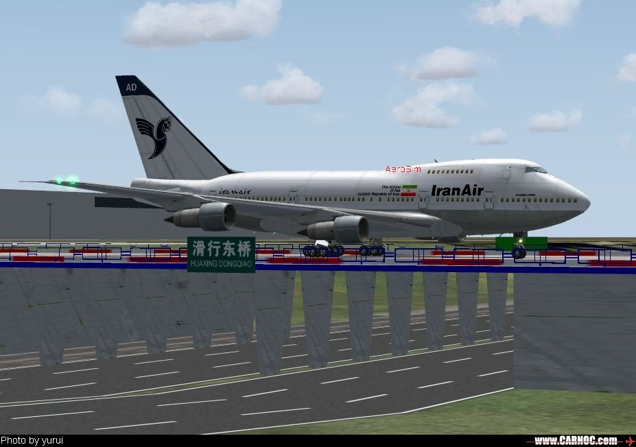 Re:[原创]驴儿呀,你慢些走!今天执行德黑兰-北京-东京任务的伊朗航空747SP(组图)