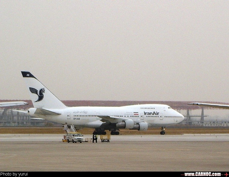 Re:[原创]驴儿呀,你慢些走!今天执行德黑兰-北京-东京任务的伊朗航空747SP(组图) BOEING 747-SP EP-IAB AMECO