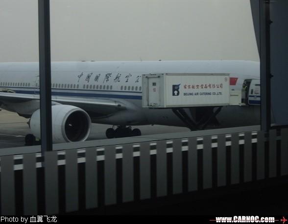 Re:[原创]一百天的努力现在升到777啦,祝贺祝贺自己(看贴者送一架,回贴者送二架) BOEING 777-200 B-2063