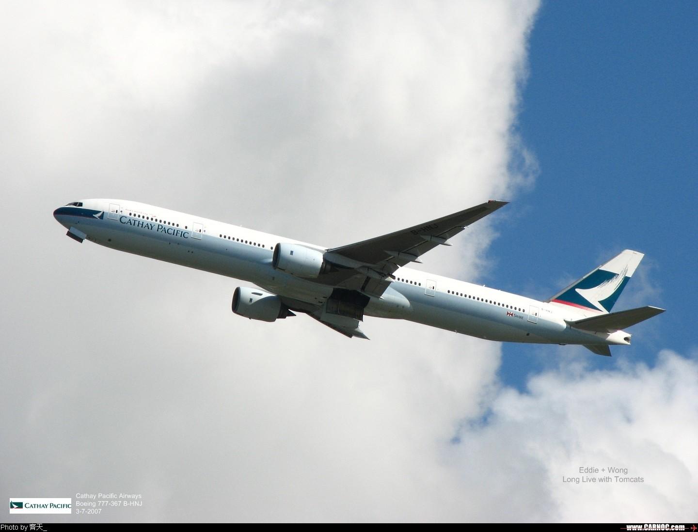 Re:[原创]一百天的努力现在升到777啦,祝贺祝贺自己(看贴者送一架,回贴者送二架) BOEING 777-300 B-HNJ 香港