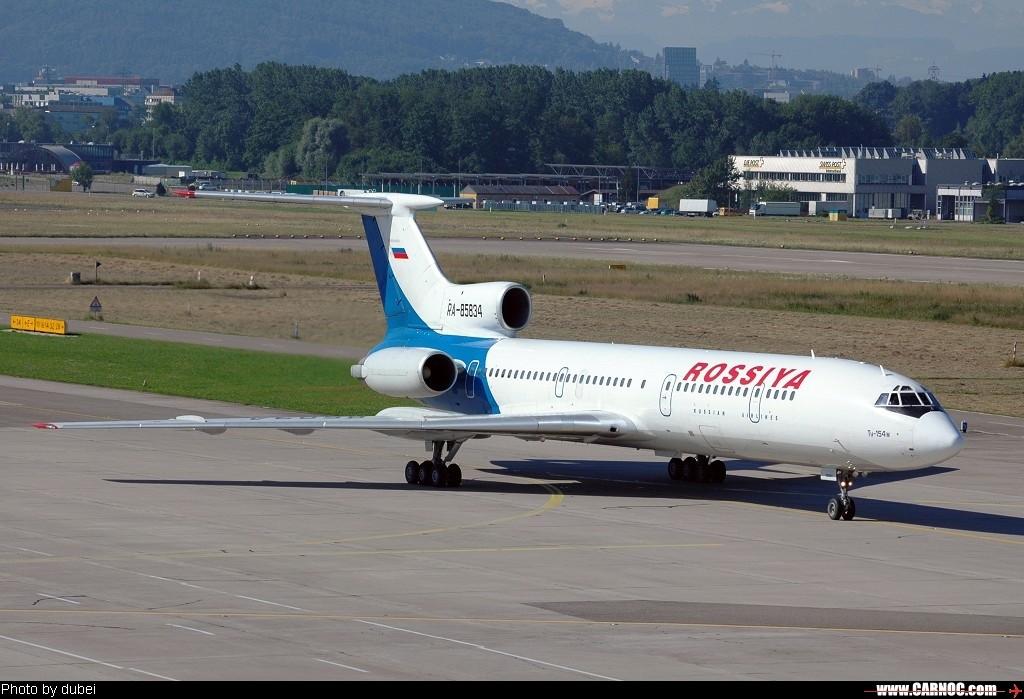 Re:[原创]苏黎世,7.14 (16 PICs) 天气好,内有VP机 TU-154 RA-85834 Switzerland ZURICH