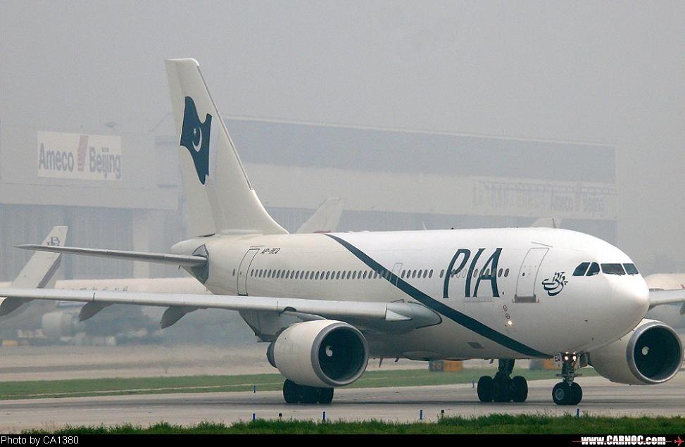 [原创]这个````是巴基斯坦的新装么? AIRBUS-310 AP-BEQ 北京首都国际机场
