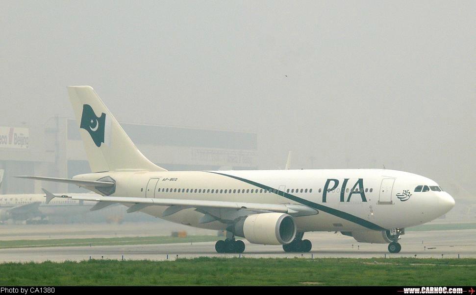 Re:这个````是巴基斯坦的新装么? AIRBUS-310 AP-BEQ 北京首都国际机场