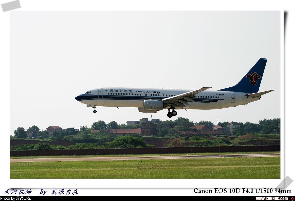 飞机起飞降落视频_武汉天河机场实拍飞机降落起飞!!!视频 _网络排行榜