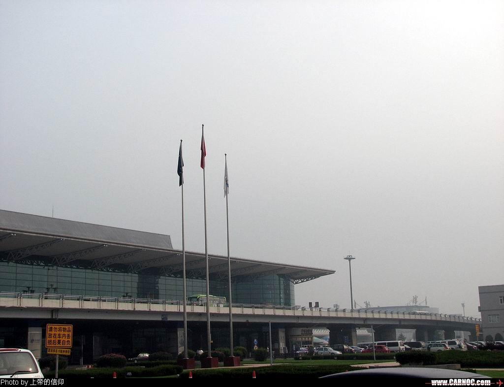 Re:[原创]塔台,新旧候机楼,送给SHE的飞友    中国沈阳桃仙机场
