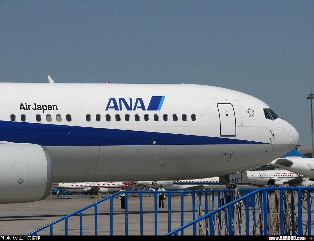 Re:[原创]NKG见不到的,欢迎中毒 BOEING-BOEING 767-300 JA612A SHE