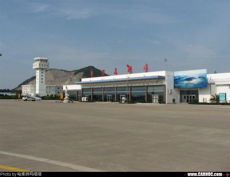 Re:[原创]机场的候机地带---航站楼—国内(欢迎大家跟帖)    中国舟山朱家尖机场