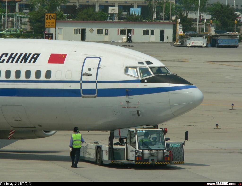 [原创]较早前在北京拍的几张图--有我最喜欢的国航757大头 737