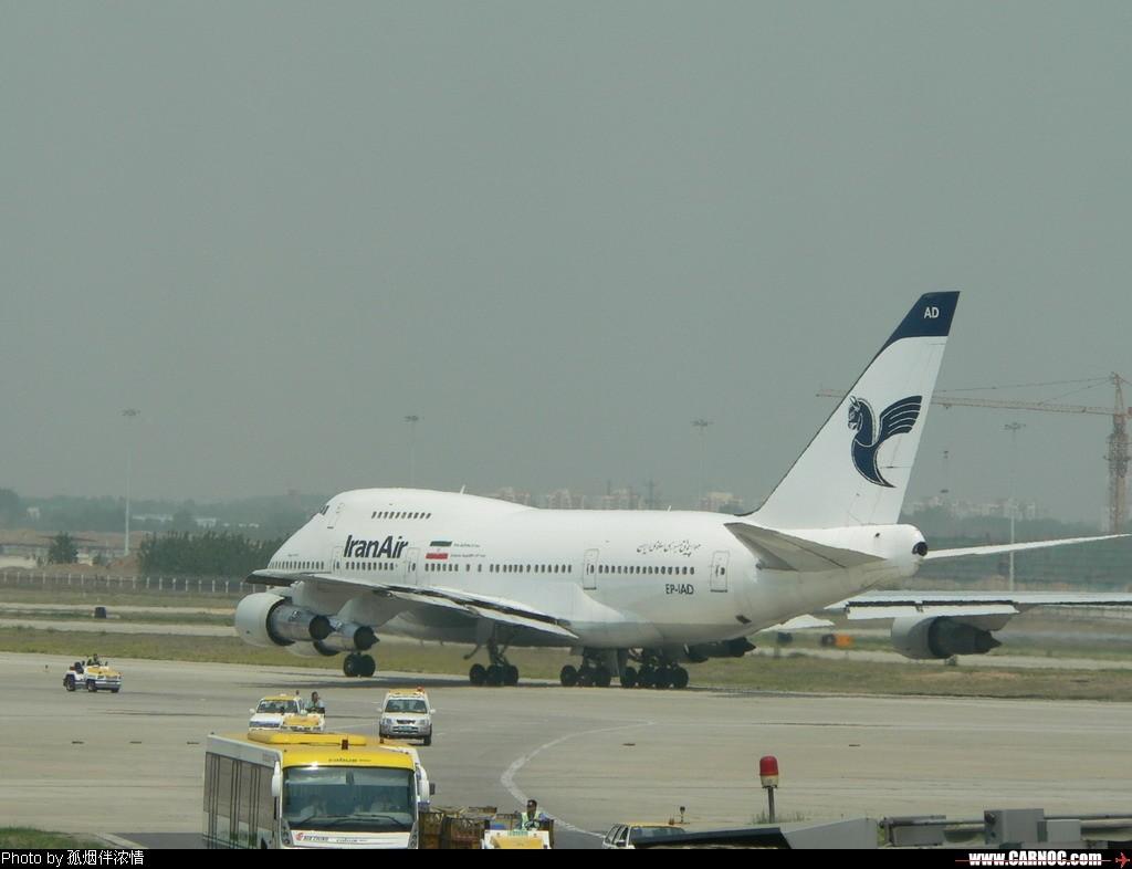 Re:[原创]较早前在北京拍的几张图--有我最喜欢的国航757大头 747SP