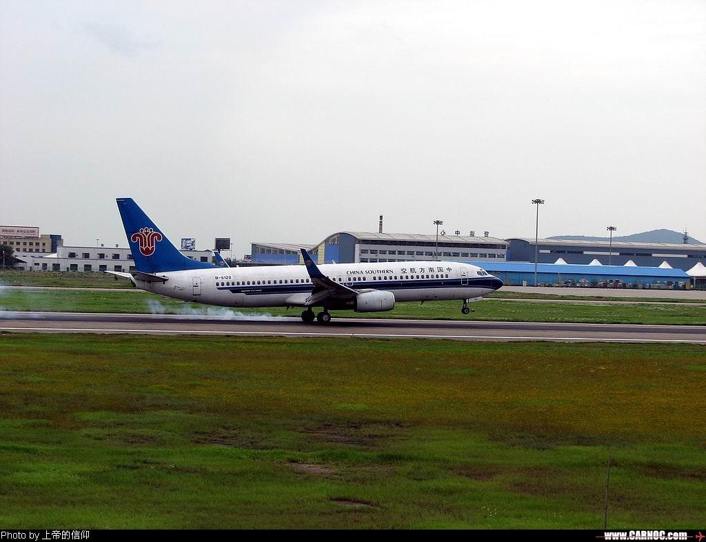Re:[原创]红尾巴,蓝尾巴,落地一组    中国南京禄口机场