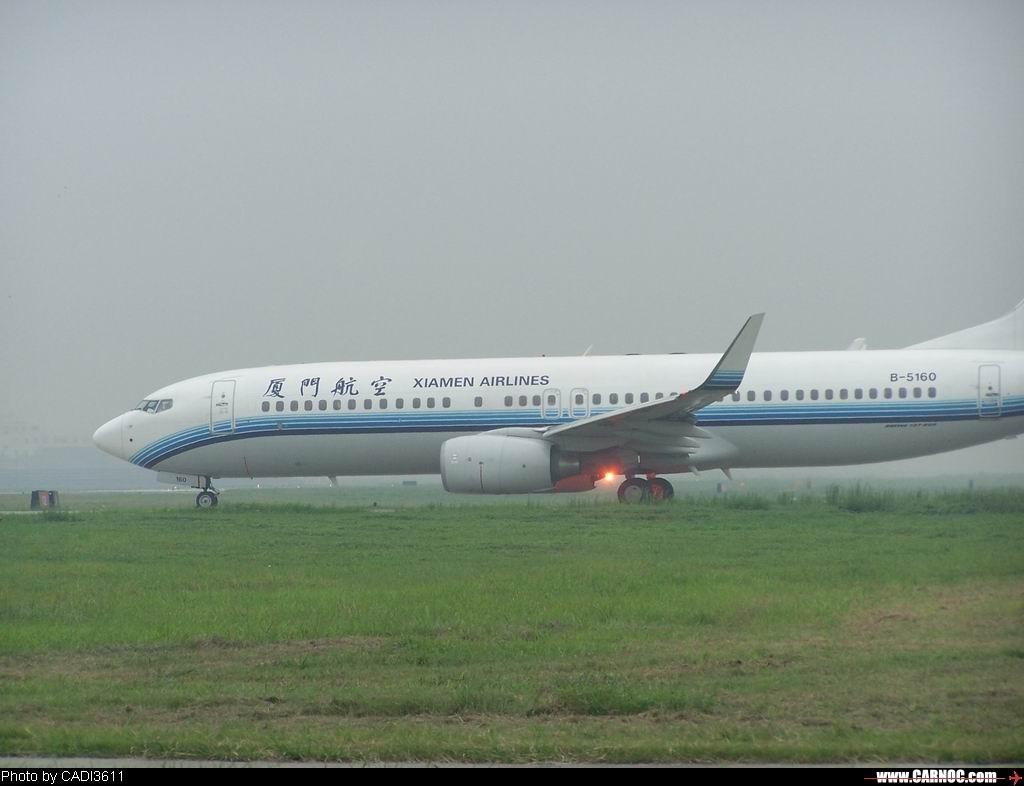 """[原创]从""""红灯区""""开始贴 BOEING 737-800 B-5160 中国成都双流机场"""