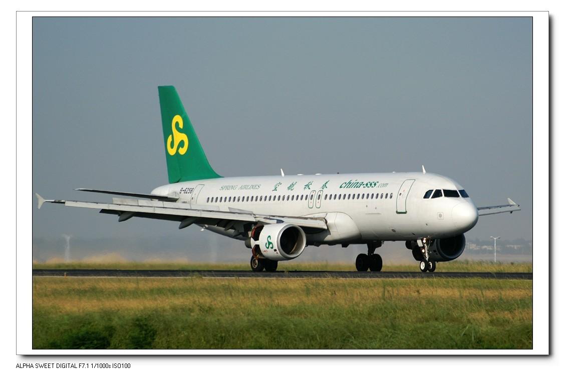 Re:[原创]哈哈,早上醒来,升320了,庆祝一下(两周连升两级) AIRBUS A320-200 B-6258 中国厦门机场