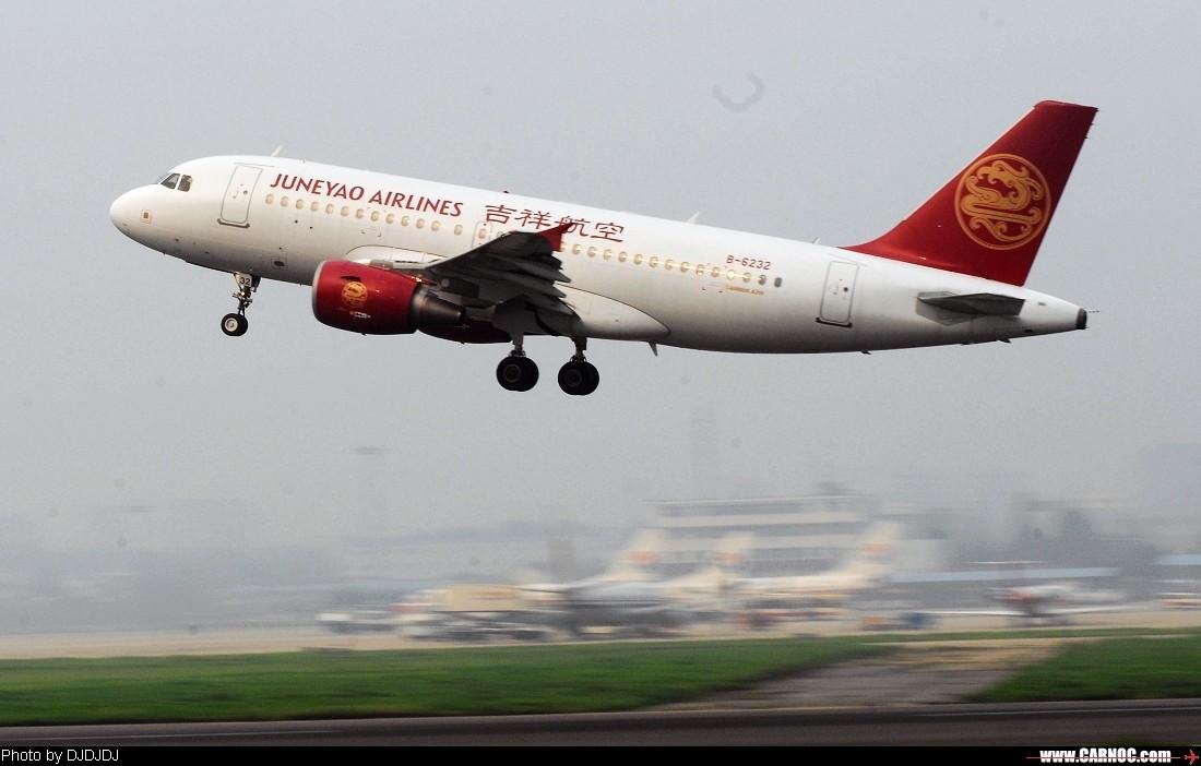 [原创]哈哈,早上醒来,升320了,庆祝一下(两周连升两级)    中国上海虹桥机场