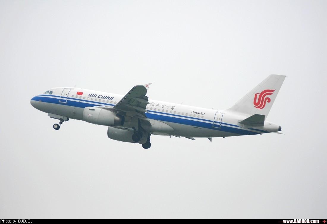 Re:[原创]哈哈,早上醒来,生320了,庆祝一下(两周连升两级)    中国上海虹桥机场