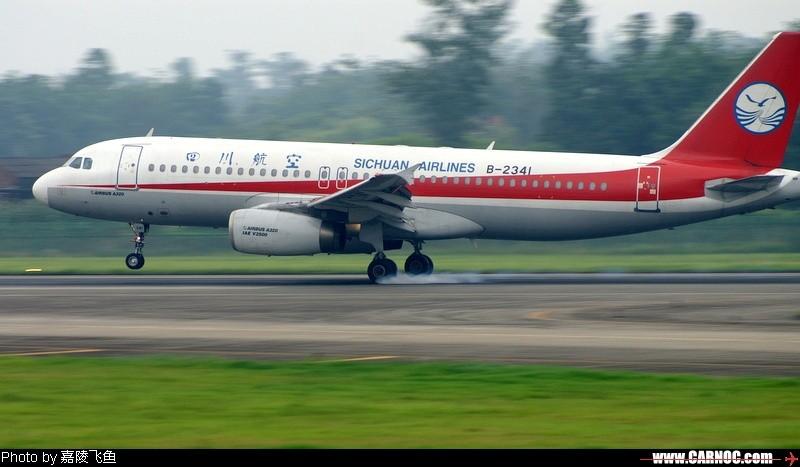 Re:[原创]哈哈,早上醒来,升320了,庆祝一下(两周连升两级) AIRBUS A320-200 B-2341 中国重庆江北机场