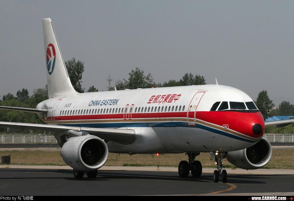 Re:[原创]哈哈,早上醒来,升320了,庆祝一下(两周连升两级) A320 B-2375 PEK