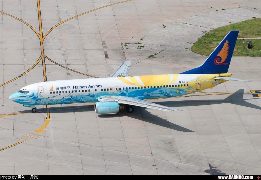 Re:[原创]天不好 发几个小飞机 BOEING 737-800 B-2647 PEK