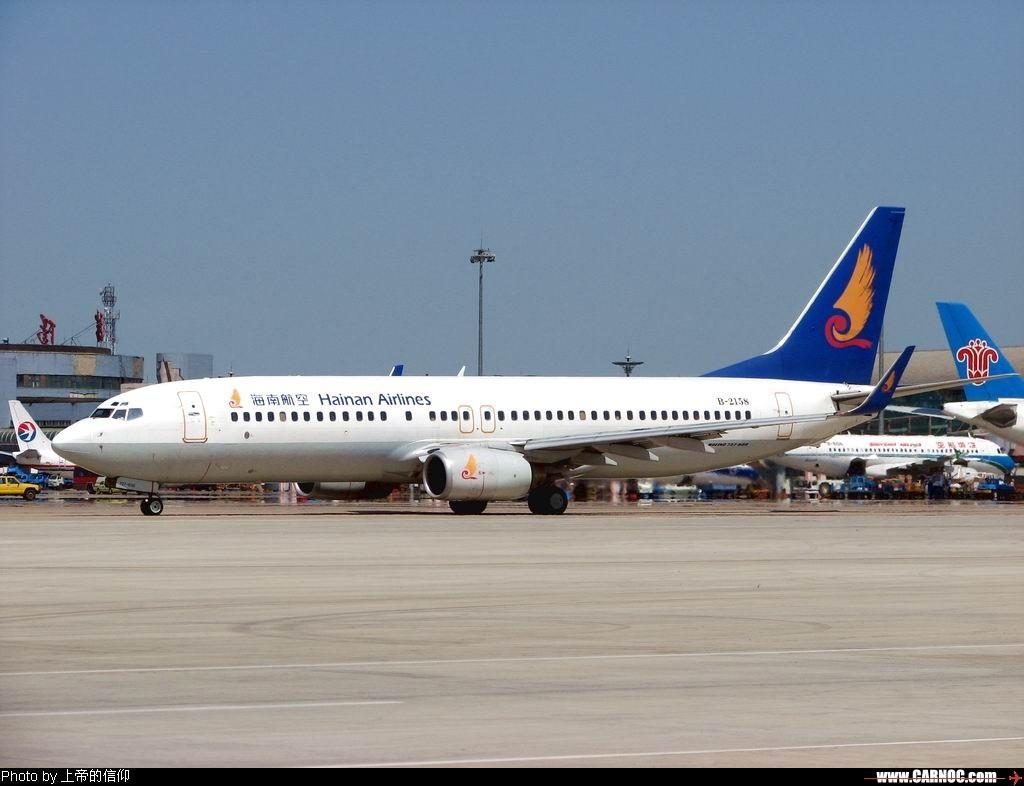 [原创]小翼两张 BOEING 737-800 B-2158 SHE