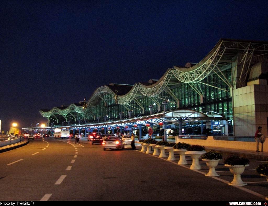[原创]夜场NKG    中国南京禄口机场