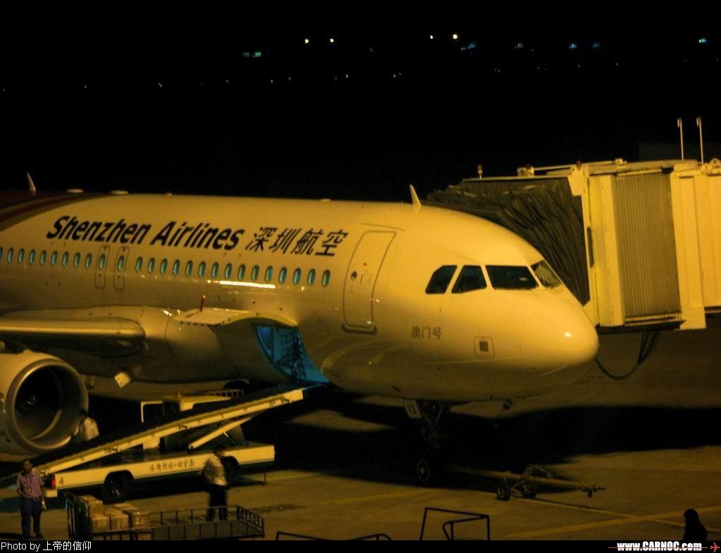 Re:[原创]夜场NKG    中国南京禄口机场