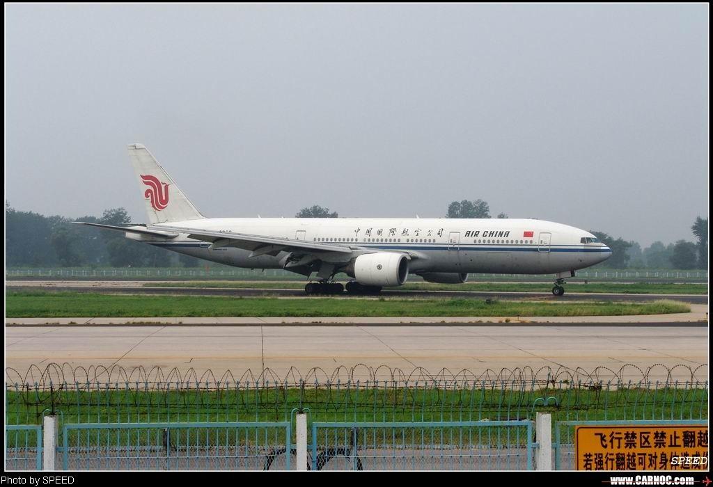 谁欺负我们了?    中国北京首都机场