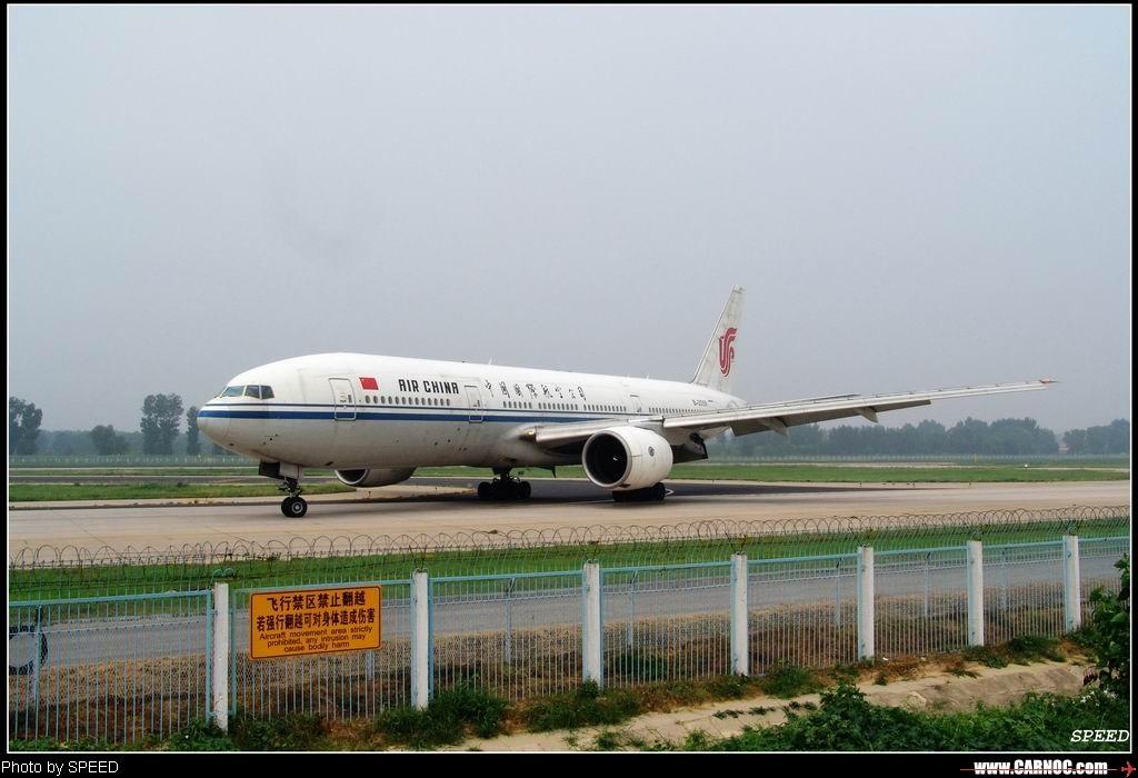Re:谁欺负我们了?    中国北京首都机场