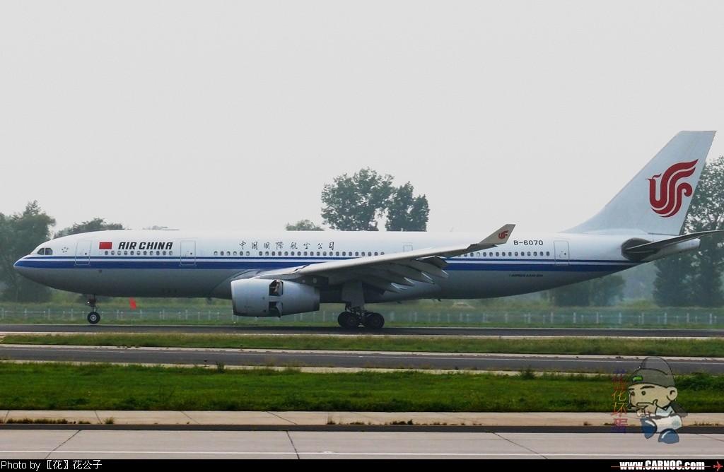 Re:[原创]星空联盟几个大当家的绘萃 A330 B-6070