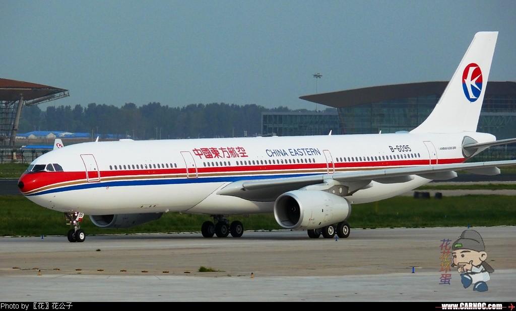 [原创]东航PEK专题~ AIRBUS A330-343X B-6095