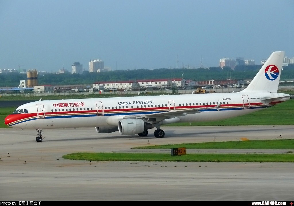 Re:[原创]东航PEK专题~ AIRBUS A321-211 B-2291