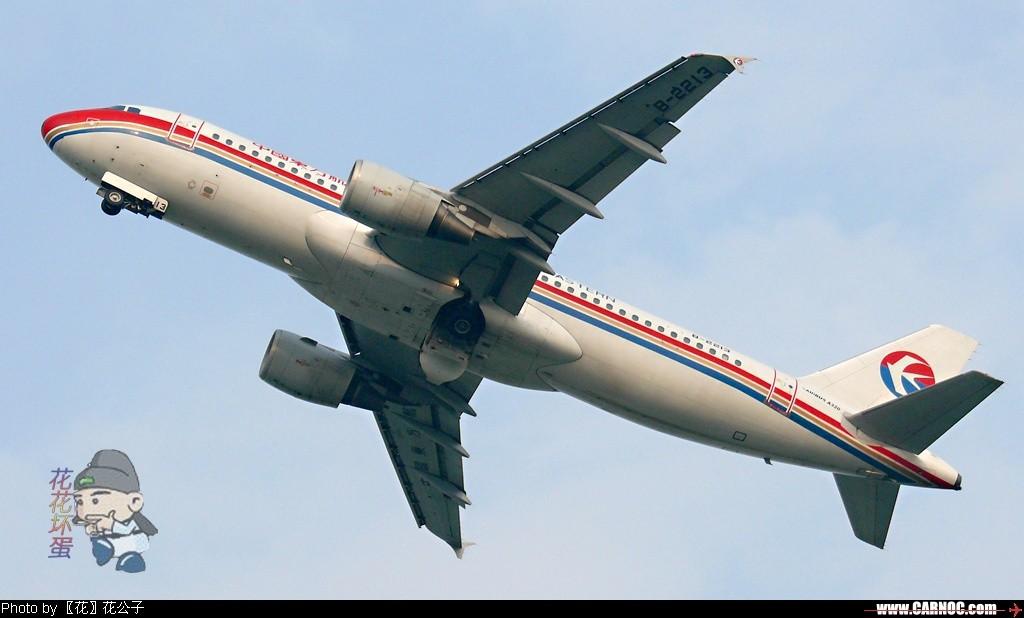 Re:[原创]东航PEK专题~ AIRBUS A321