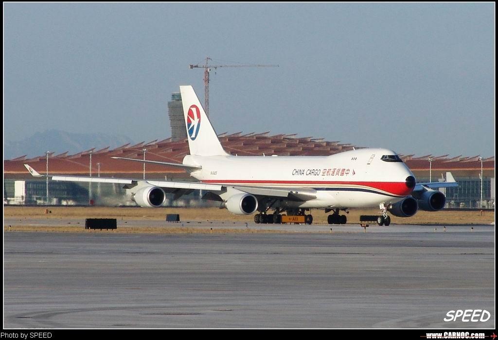 Re:[原创]东航PEK专题~ 747 B-2425 PEK