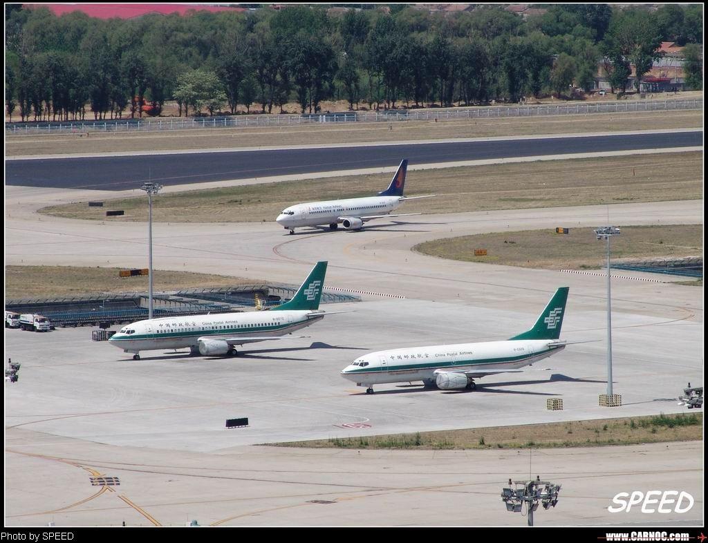 Re:上两张邮航的    中国北京首都机场
