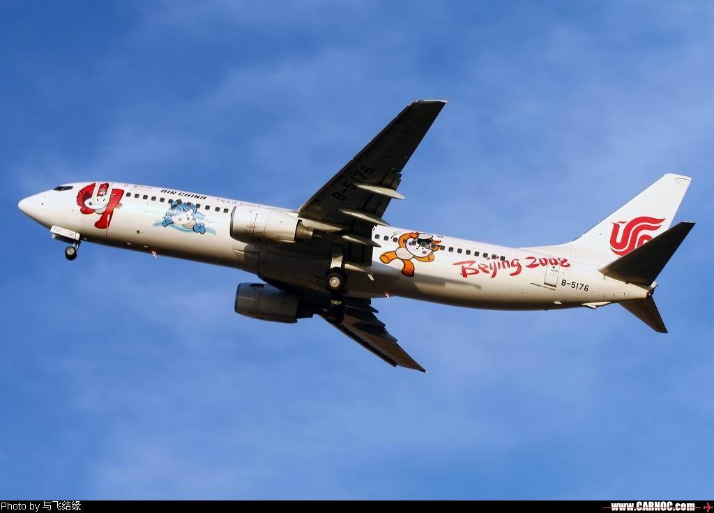 祝福北京,期待奥运.倒计时一周年纪念帖~~~~~~~~~~~~~~~~~~~ BOEING 737-800 B-5176 中国北京首都机场