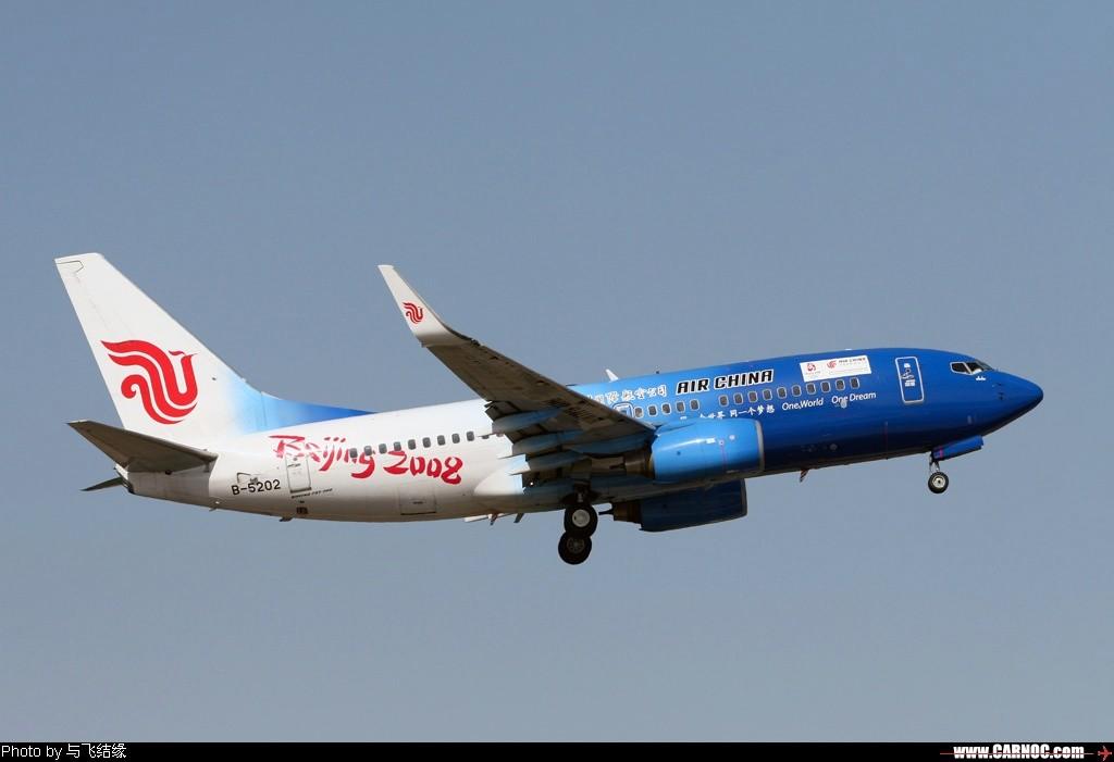 Re:祝福北京,期待奥运.倒记时一周年纪念帖~~~~~~~~~~~~~~~~~~~ BOEING 737-700 B-5202 中国北京首都机场