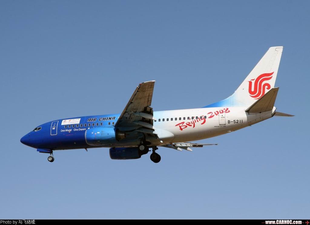 Re:祝福北京,期待奥运.倒计时一周年纪念帖~~~~~~~~~~~~~~~~~~~ BOEING 737-700 B-5211 中国北京首都机场